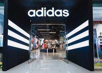 Confira detalhes do Jovem Aprendiz Adidas.